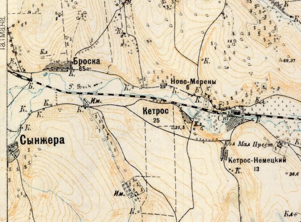 XLIV-27_1924_фрагмент